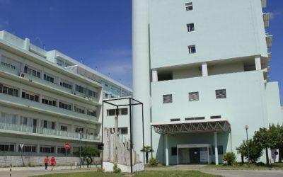 Hospital de Setúbal vai receber equipamentos no valor de 848 mil euros
