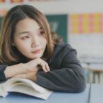 mulher a trabalhar função cognitiva estudar memória
