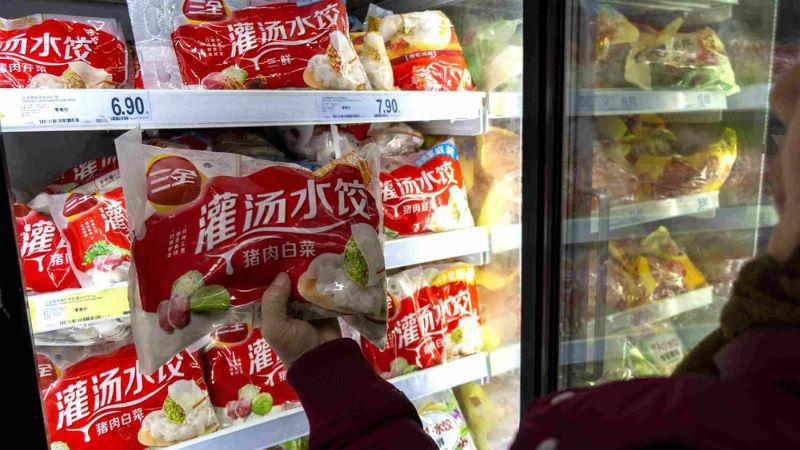 Fabricante chinesa recolhe produtos que podem estar contaminados com peste suína africana