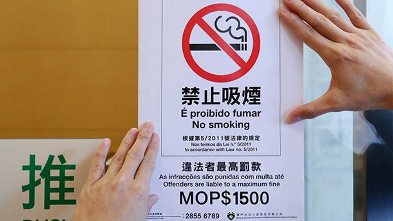 Mais de 3.300 acusações em Macau por consumo de tabaco em locais proibidos até julho